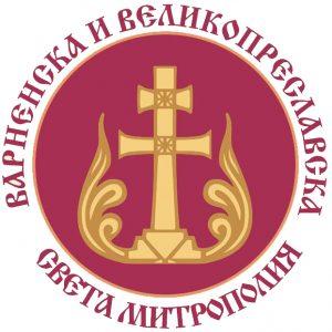 05. Варненска и Великопреславска света митрополия